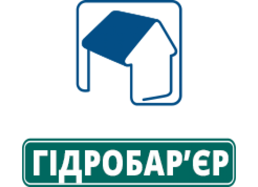 ГИДРОБАРЬЕР