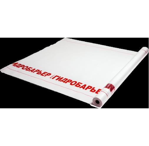 Підпокрівельні Плівки Гидробарьер™ Д110